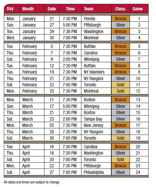 Full Ottawa Senators 2013 Home Schedule Leaked Silver Seven
