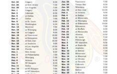 2016 2017 NHL Chicago Blackhawks Schedule Chicago